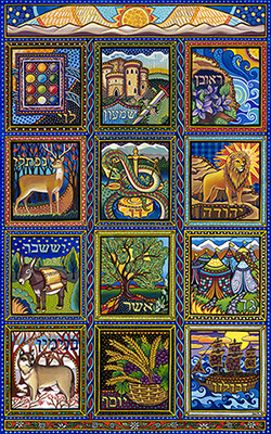 """Twelve Tribes of Israel"" Acrylic, 30"" x 48"" by artist Daniella Willet-Rabin. See her portfolio by visiting www.ArtsyShark.com"